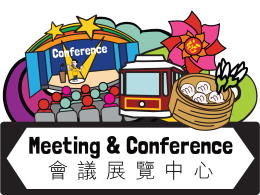 Meeting and Conference